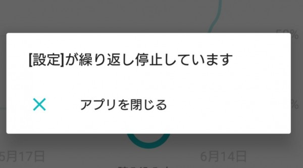 201706131059